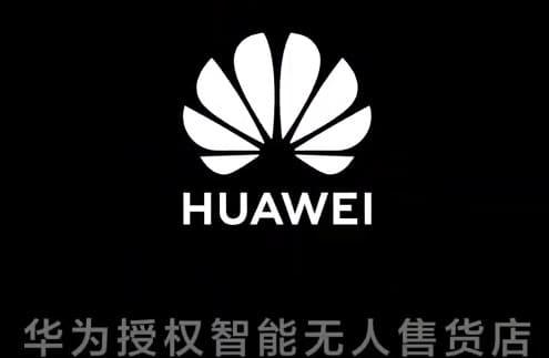 Los robots vendedores del futuro llegan a Wuhan